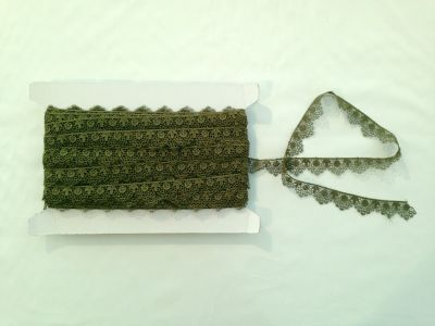 Moroccan Lace Moss