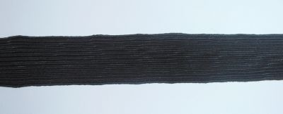 1 Inch 25mm Black Elastic Stretch Trim Haberdashery